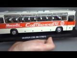 Автобусы Ikarus (1_43) - коллекция масштабных моделей от ClassicBus _ Часть 1