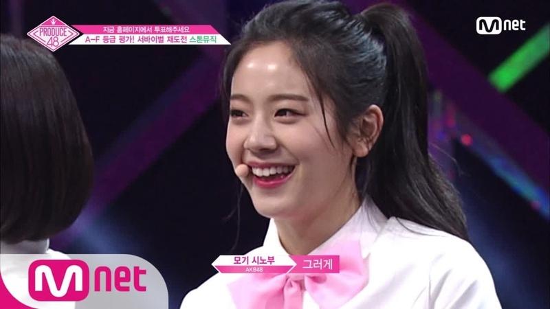 [ENG sub] PRODUCE48 [단독/2회] 아이돌학교 그리고 두 번째 도전의 이유ㅣ스톤뮤직배은영, 51109