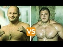 Федор Емельяненко vs Мурод Хантураев, кто сильнее