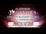13th ANNIVERSARY -Xlll GALLOWS- THE FIVE BLACKEST CROWS 18.03.11 MAKUHARI MESSE Trailer lynch.