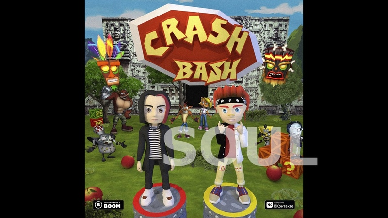 GONE.Fludd FLESH — CRASH BASH [PROD. BY CAKEBOY]