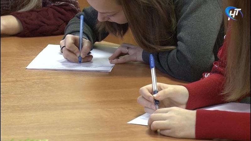Новгородские школьники пишут письма ветеранам и героям-освободителям