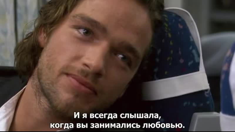 Русский любовник Der russische Geliebte 2008 на немецком с русскими субтитра