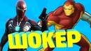 Человек паук ps4 6 ШОКИРУЮЩИЙ ЧЕЛОВЕК Прохождения игры Marvel's Spider Man не детский летсплей