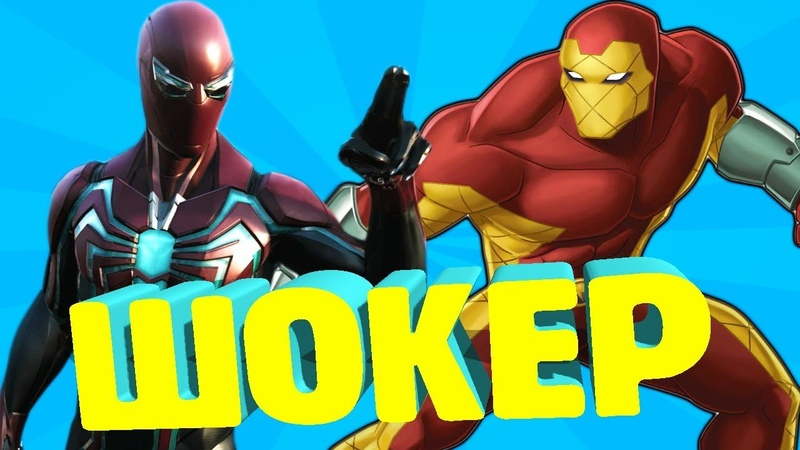 Человек паук ps4 6 ШОКИРУЮЩИЙ ЧЕЛОВЕК! Прохождения игры Marvels Spider Man не детский летсплей