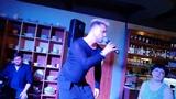 Павел Соколов. Кулуарный вечер. РЕСТОРАН КАПОНЕ. 26 МАЯ 2018. Часть 4
