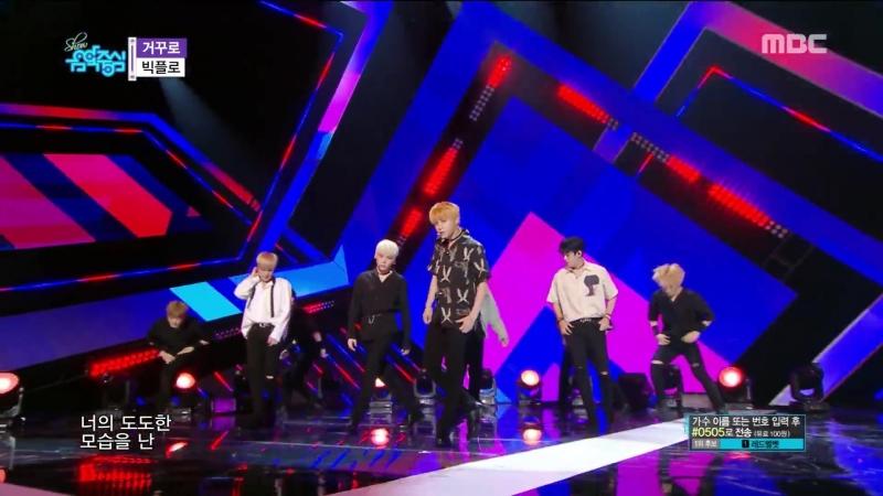 Big Flo - Upside Down @ Music Core 180818