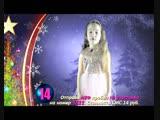 №14 Аглиуллина Диляра