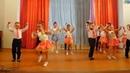 Веселая компания Танец Стиляги
