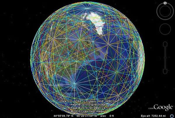 ЗЕМЛЯ РАЗЛИНОВАННА Американские ученые пришли к выводу, что в начале своей эволюции наша планета представляла собой огромный сгусток энергии, «обросший» впоследствии продольными и поперечными