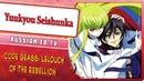 Code Geass: Lelouch of the Rebellion ED [Yuukyou Seishunka] (Marie Bibika Russian TV-Version)