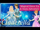 Cinderella | classic story | Dress Up |Storybook for Kids HD 1