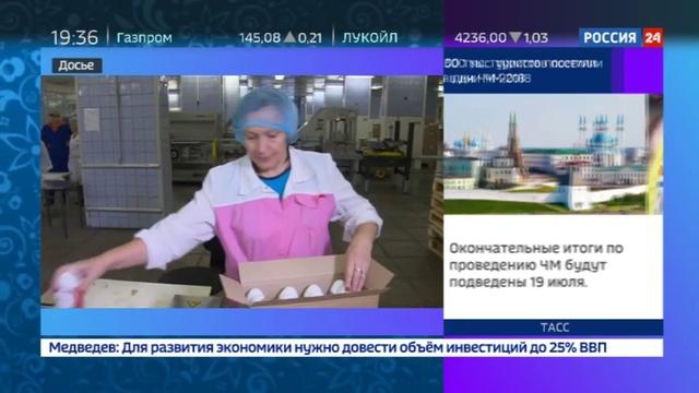 Новости на Россия 24 • Вопросы и ответы: Татьяна Голикова об изменениях в пенсионном законодательстве