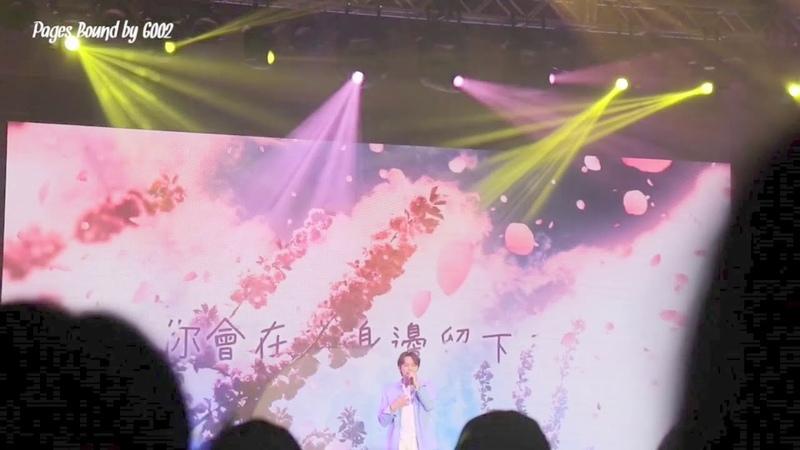 [070718] Park Yuchun Fan Meeting Mini Concert in Hong Kong - 5