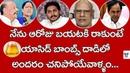 Konda Surekha About Attack Of Telangana Protesters On Her Ys Jagan Odarpu Yatra Myra Media