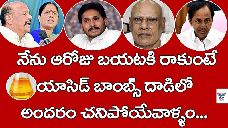 Konda Surekha About Attack Of Telangana Protesters On Her || Ys Jagan Odarpu Yatra || Myra Media