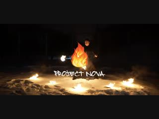 PROJECT NOVA (Fire & Light)