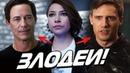 флэш 5s8e(100e) Обзор 8-ой серии 5 сезона 100 ЭПИЗОД Flash флеш. eliston