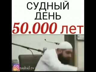 Мухаммад Хоблос!