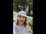 У нас Жемчужный пикник для успешных Консультантов по красоте Мэри Кэй