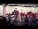 ❗Мухаммад аль-Хавс - Сура 41 «Фуссылат» 30-36...