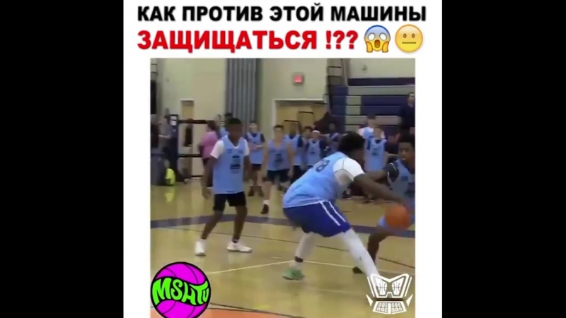 Basketball Vine 1242