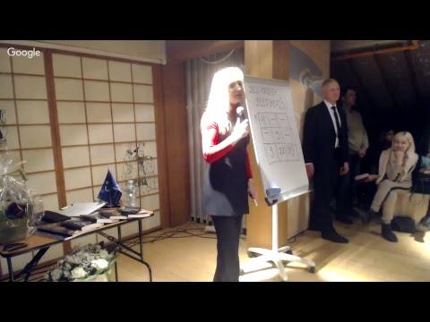 Лекция Джули По Западная школа нумерологии