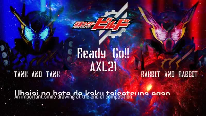 Kamen Rider Build Theme - Ready Go! (AXL21) Lyrics (Romaji-English)