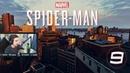 Shroud Plays Marvel's Spider Man 9 September 7 2018