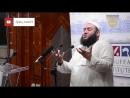 Умар аль Банна Не испытывайте Аллаха НОВИНКА 2018