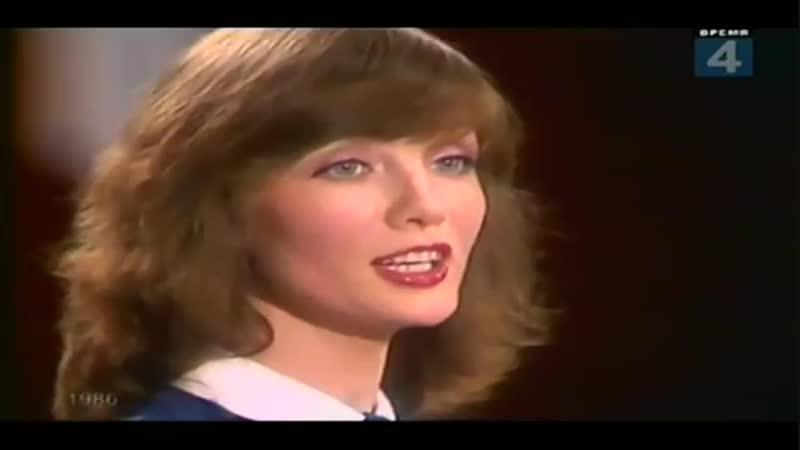 Ольга Зарубина - Возьми Меня С Собой ( 1986 )