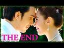 Ep.15 (End) Plerng Chim Plee เพลิงฉิมพลี 18.11.2014
