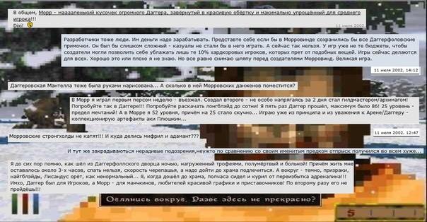 Фото №456256860 со страницы Антона Дичкина