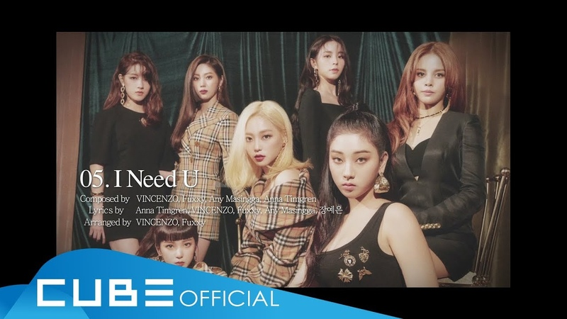 CLC(씨엘씨) - 8th Mini Album No.1 Audio Snippet