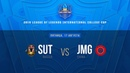 International College Cup 2018 SUT vs JMG