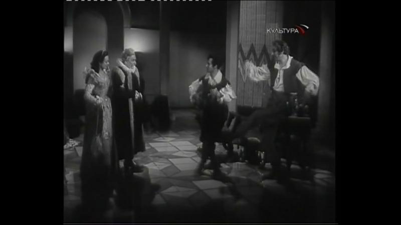 1) Учитель танцев (1 серия) (1952, Фильм-спектакль Центрального театра Советской Армии по пьесе Лопе де Вега)