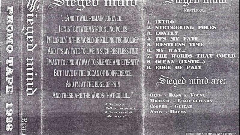 MetalRus.ru (Technical Death Metal). SIEGED MIND — «Restless» (1998) [Promo Tape] [Full Album]