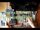 Разобрать и собрать ноутбук Acer Aspire 5551G