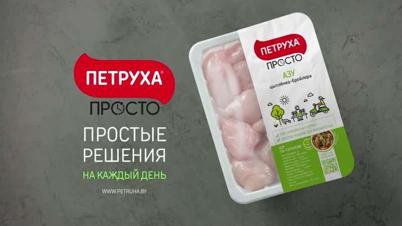 Сырный суп - Быстрые рецепты