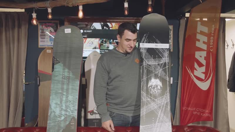 Nidecker — one love! Обзор новых сноубордов бренда!