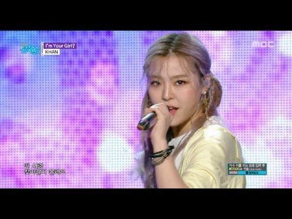 [HOT] LisaRose - Im Your Girl, 칸 - Im Your Girl Show Music core 20180630