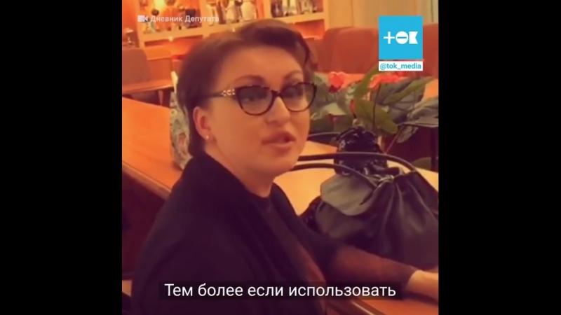 Можно ли выжить на 3500 тыс рублей.mp4