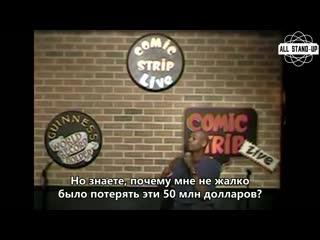Dave chappelle / дэйв шапелл: comic strip live, nyc (2-27-09) часть 2 [allstandup | субтитры]