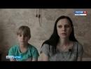 Деньги на пересадку костного мозга - Вести Алтай