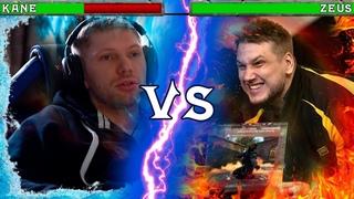 Zeus vs Kane: Зевс за все ответит