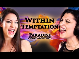 Within Temptation - Paradise - What About Us  ( Minniva Cover feat Angel Wolf-Black/Quentin Cornet)