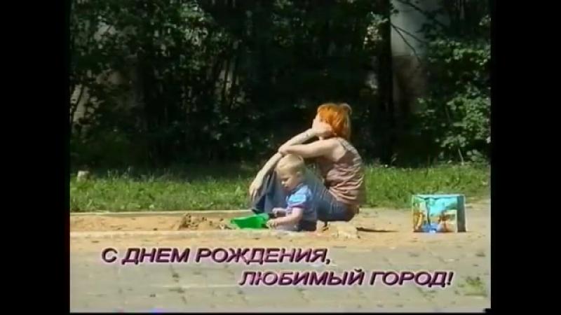 Вести Московского Выпуск 30 2005 г