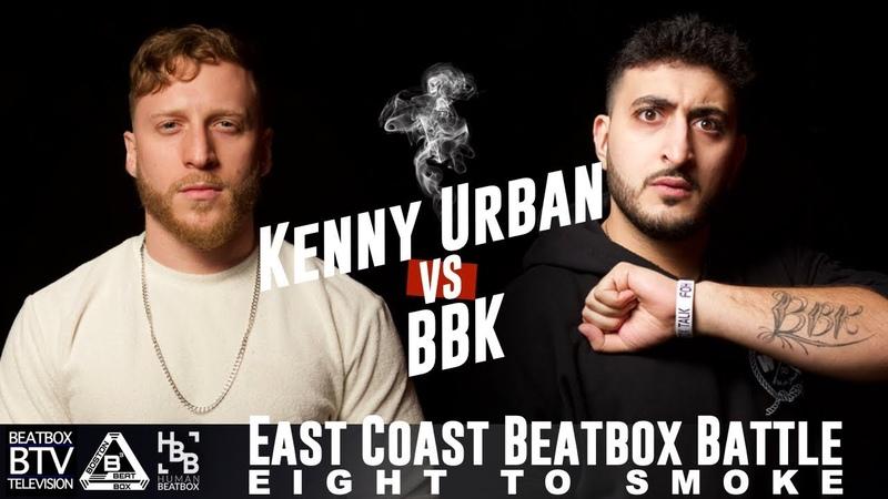 Kenny Urban vs BBK / East Coast 8 to Smoke 2K18
