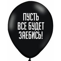 Анкета Амаль Абдулкаримов