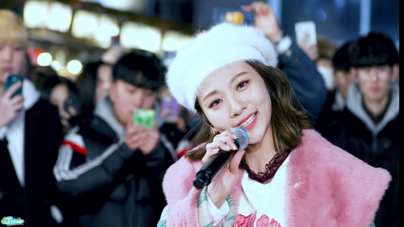 [4K] 181217 볼빨간사춘기 '여행' 직캠 Bol4 'Travel' fancam (MBC 가요대제전 홍대 버스킹) by Jinoo